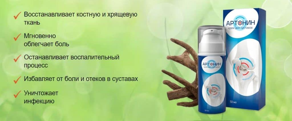 Купить препарат через сайт можно всего за 149 рублей за 1 упаковку