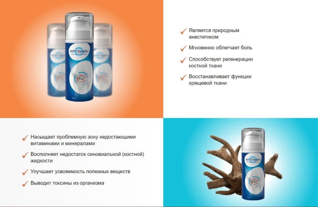 Главной особенностью средства является комбинация полезных веществ